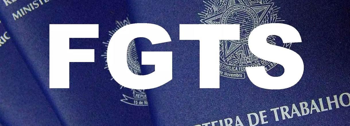 [Fundo de Garantia: O que muda com a suspensão do recolhimento do FGTS]